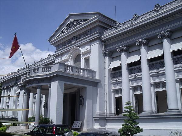 Musée de Ho Chi Minh ville